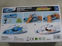 HQ 950-10 rc гоночный катер