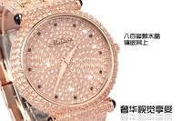 Наручные часы 2013new mantianxing 11