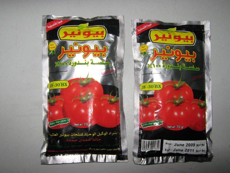 top qualité de tomate en conserve