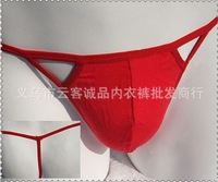 Мужские стринги New Modal High Quality Thong Panty Underwear Men G-String Knickers Male Sexy Lingerie Fashion Underpant