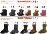 Ботинки  B-10-27-2028