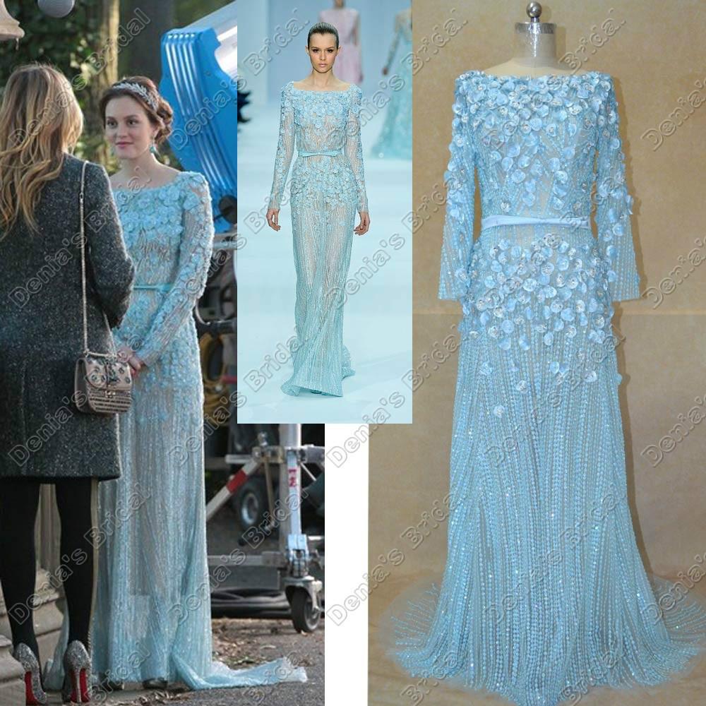 повышение платья