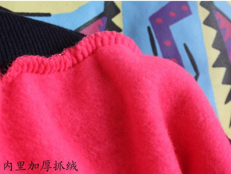 разноцветная кофта спицами для девочки