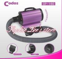 Товары для груминга собак Fashion Pet dryer, dog hair dryer hot