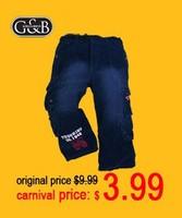 Штаны для мальчиков 1/6 babys 721