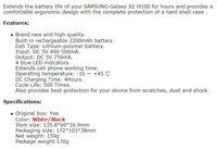 Чехол для для мобильных телефонов 2200mAh SAMSUNG Galaxy S2 i9100