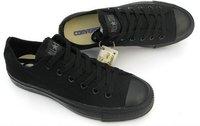 Мужские кроссовки ID221 2011
