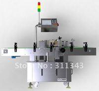 Этикетировочная машина LRA-630 Automatic self-adhesive labeling machine / high efficiency