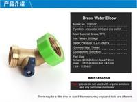 Садовый разъем для крепления шлангов HONG CHEN ,  waterstop, YG018C