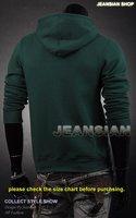 Мужская толстовка JEANSIAN LB052