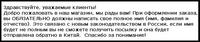 Сумка специального назначения OPAL ,  cb/16 CB-16