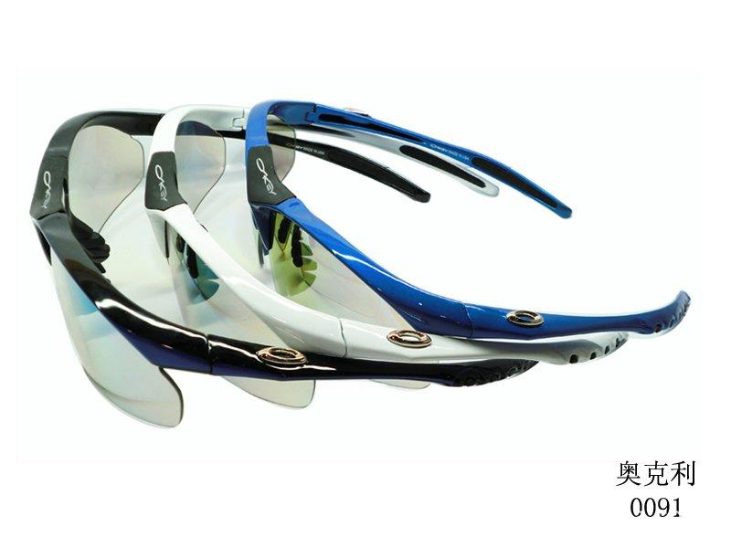 Men Women Cycling Glasses UV400 Outdoor Sports Windproof Eyewear