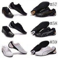 Мужская обувь для бега #a01