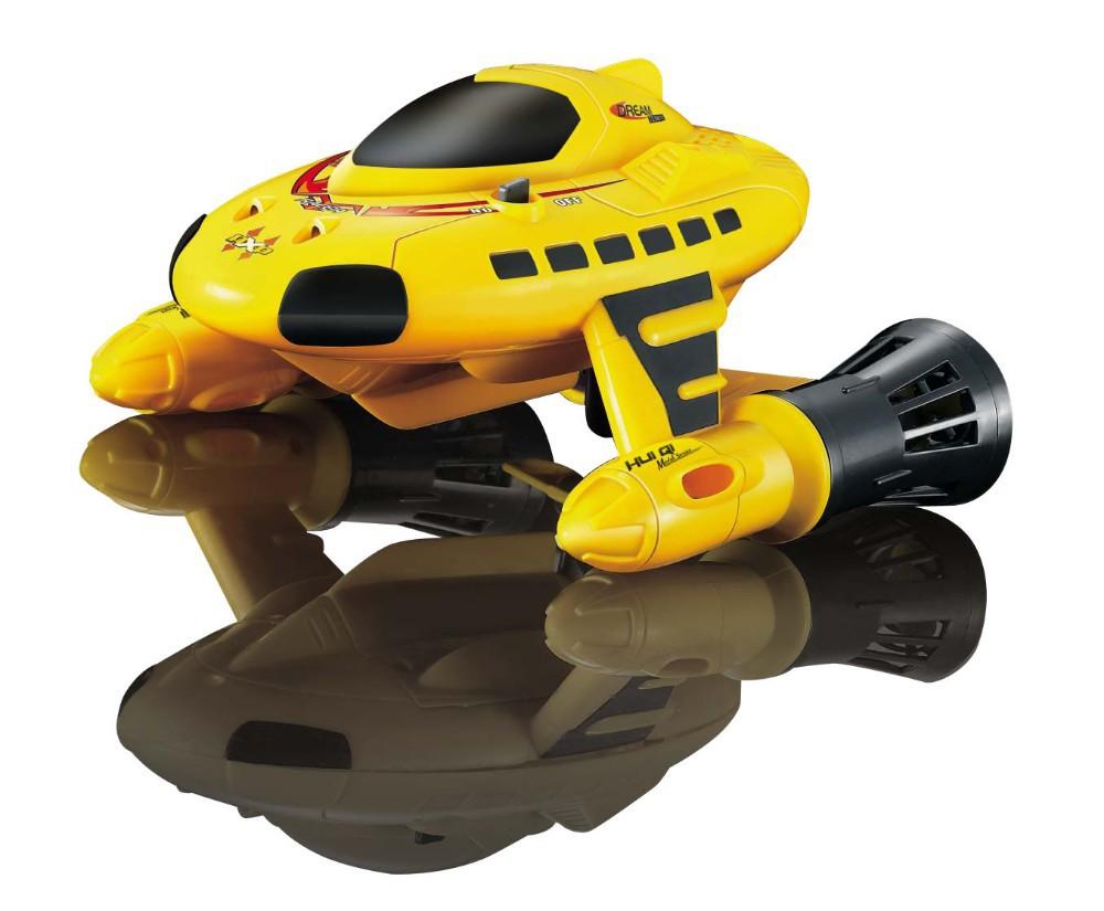 зума и подводная лодка купить