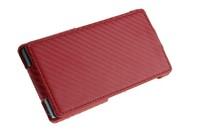 Чехол для для мобильных телефонов For Sony Xperia Z1 Flip Leather Case Carbon Book Case Cover Wallet + 2xScreen Protector