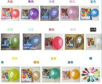 Воздушный шар 10/pearlised 1,8 1000