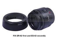 Бленд для фотокамеры iShoot Lens Hood ES-62 for Canon EF 50/1.8 II