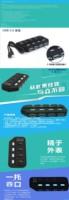 USB разветвитель WEIXIN USB3.0 3.0 4 usb /, & Drop 1054