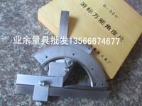 Штангенциркуль 320 Dial 150 d/976 0-320