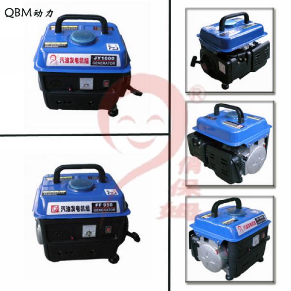 39 alta calidad mini protable uso en el hogar 220 v 700 w - Mini generador electrico ...