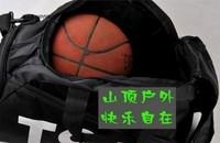 Маленькая сумочка 2013 multifunction bag outdoor sports football basketball packages Gym Bags Mobile Messenger bag shoulder bag