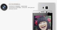 "Мобильный телефон Instock JIAYU G3S 4.5"" QHD IPS 5Point Android 4.2 GPS MTK6589 3G"