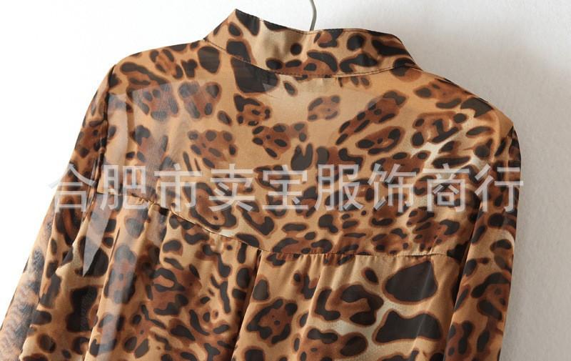 Леопардовые Туники С Доставкой