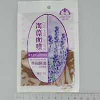 Косметическая маска для лица , 40g /10  Lavender
