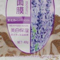 Маска водорослей природных растений, содержащих лаванды сущность коллаген ремонт 40g / мешок 10 мешков / пакет