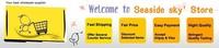 Накладка для клавиатуры Cooskin Lenovo Nano IdeaPad s10/3s, s10/3, S205, S100, S110, U160, U165, zhaoyang M13 NL022