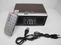 5068  mobile speaker read SD card and USB flash disk with fm transmitter