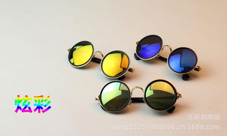 eyewear sunglasses  specifics eyewear