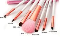 Big sale MAKE UP FOR YOU 7 pcs/sets pink makeup brush/cosmetics brush set + case