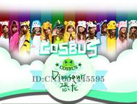 Женская пижама Cosbus Pikachu