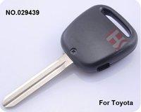 Охранные системы Тойота 29439