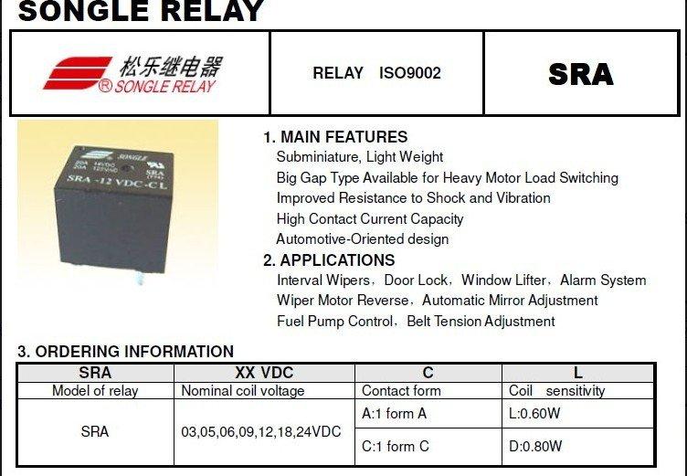原装松乐功率继电器 sra-12vdc-cl 功率继电器12v 20a5脚假一赔十