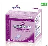Подгузники для взрослых подгузники для взрослых p205