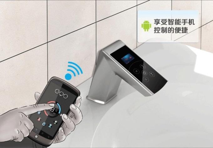 Toque termost tica cuenca del mezclador del lavabo grifo - Grifos inteligentes ...