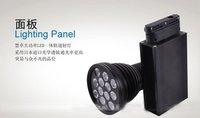 Светодиодное освещение ledtop tl012