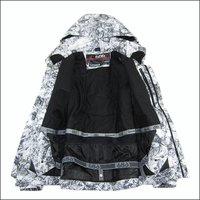 Мужская куртка для лыжного спорта 686