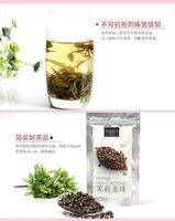 Чай улун MUSCL