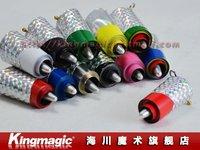 Kingmagic Appearing Cane Mahka (many colors) Metal stage magic/magic props/as seen on tv