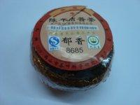 Чай молочный улун SN 500 /wan + OT