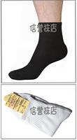 Мужские носки Nima ,  25 27