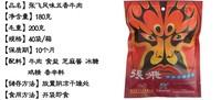 Зерновые продукты Zhang Fei 180