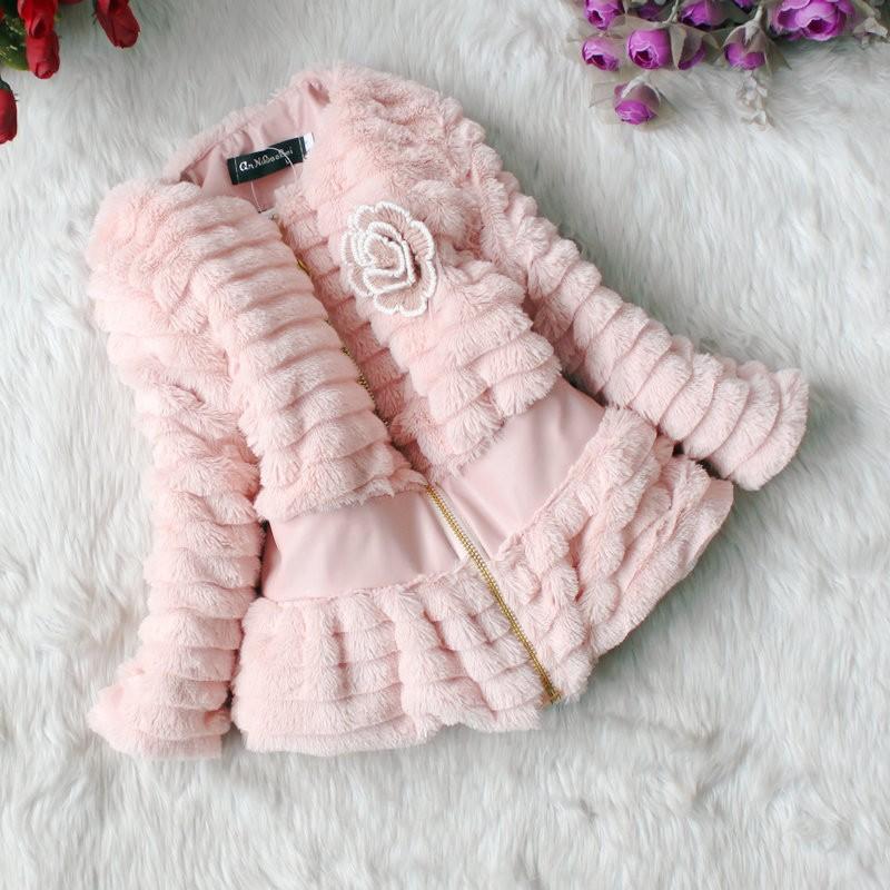одежда из кореи продажа
