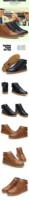 Мужские ботинки & D57