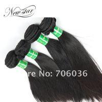 Волосы для наращивания New Star 100% 10/26' 95 /3  VIB001