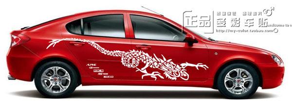 car stickers decal f99 car tuning kk material garland sticker jpg ...