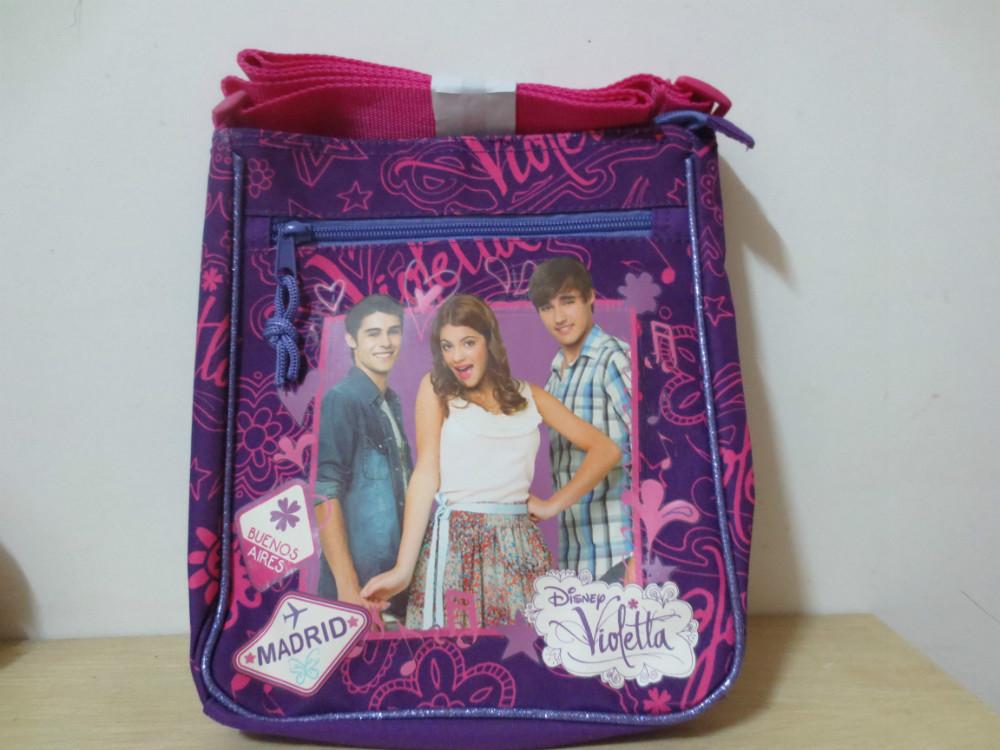 Купить сумку Виолетты - Купить дневник Виолетты